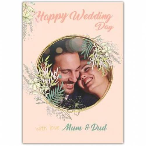 Happy Wedding Day Names With Love From Circle Photo  Card